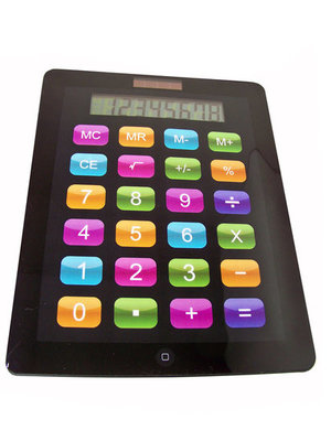 Calculator Touch Screen